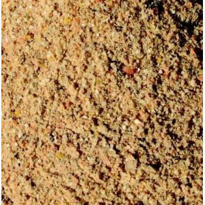 Obrázok 2 k Suchá zmes MIKBAITS boilies mix MultiMix